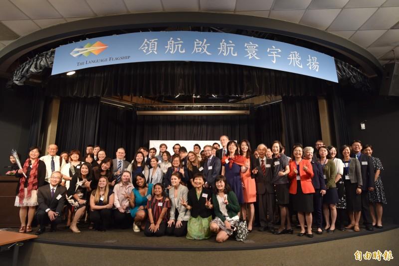 美國國家中文領航項目台灣中心今年正式成立,並在今舉辦開幕式。(記者吳柏軒攝)