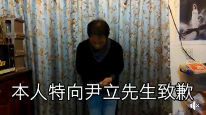 1名韓粉近日在臉書發布錄影,為自己抹黑陳菊市府A氣爆善款致歉。(圖擷取自心之助臉書)