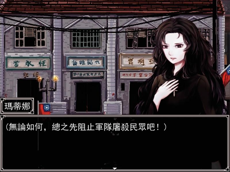 「血腥之日228」女主角瑪蒂娜是荷蘭時期就存活至今的吸血鬼,雖是外國血統,但因在台生活幾百年,已自認是台灣人,並認為台灣要獨立建國,須抵抗前來鎮壓民眾的國民黨軍隊。(施特朗提供)