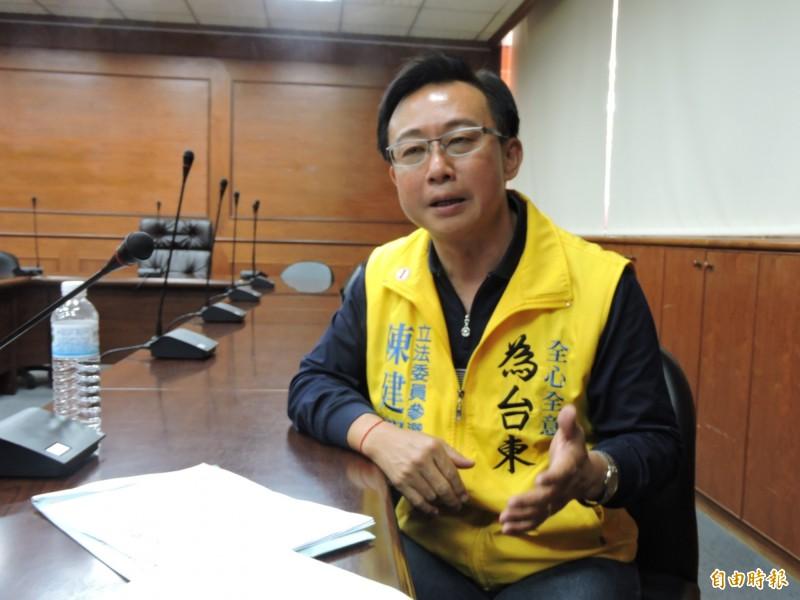 前台東市長陳建閣成立的瑞傑國際地產公司被控吸金4億元,今遭搜索約談。(資料照)