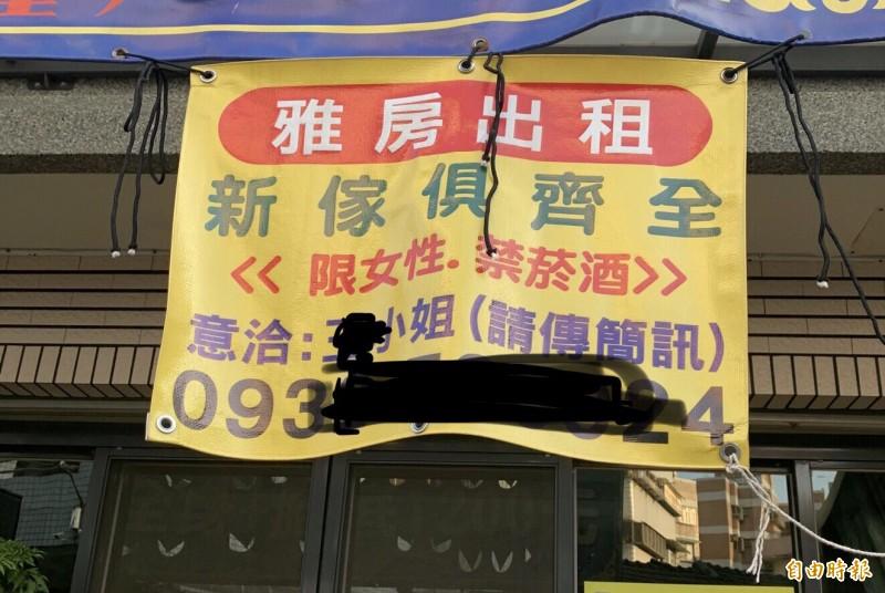 台中市區一些出租套房成為「個人工作室」承租標的。示意圖,與新聞事件無關。(記者許國楨攝)