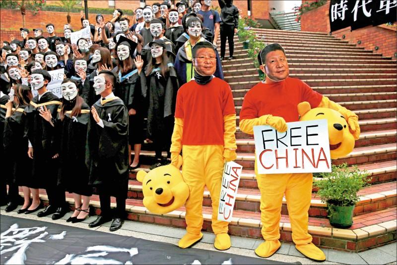 香港理工大學畢業生扮成小熊維尼。(路透)