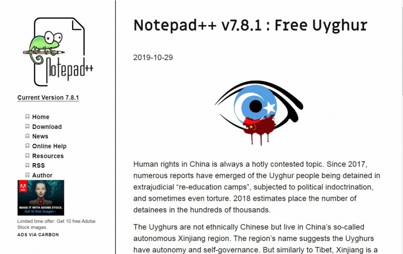 Notepad++官網公佈新版本名為「解放維吾爾」。(取自網路)