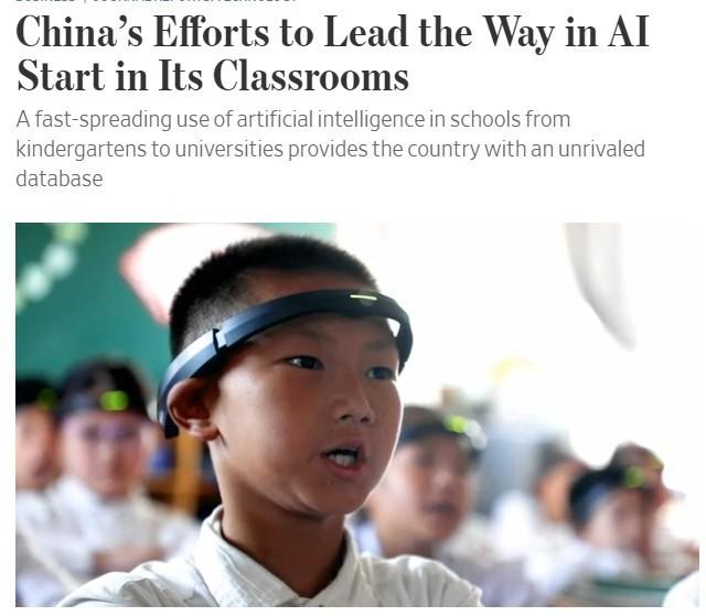中國近日傳出有一所以學校以監控頭環監測學生的注意力,並將相關資訊發送給家長。此事經外媒披露引發爭議後,官方已下令暫停。(圖擷自WSJ)