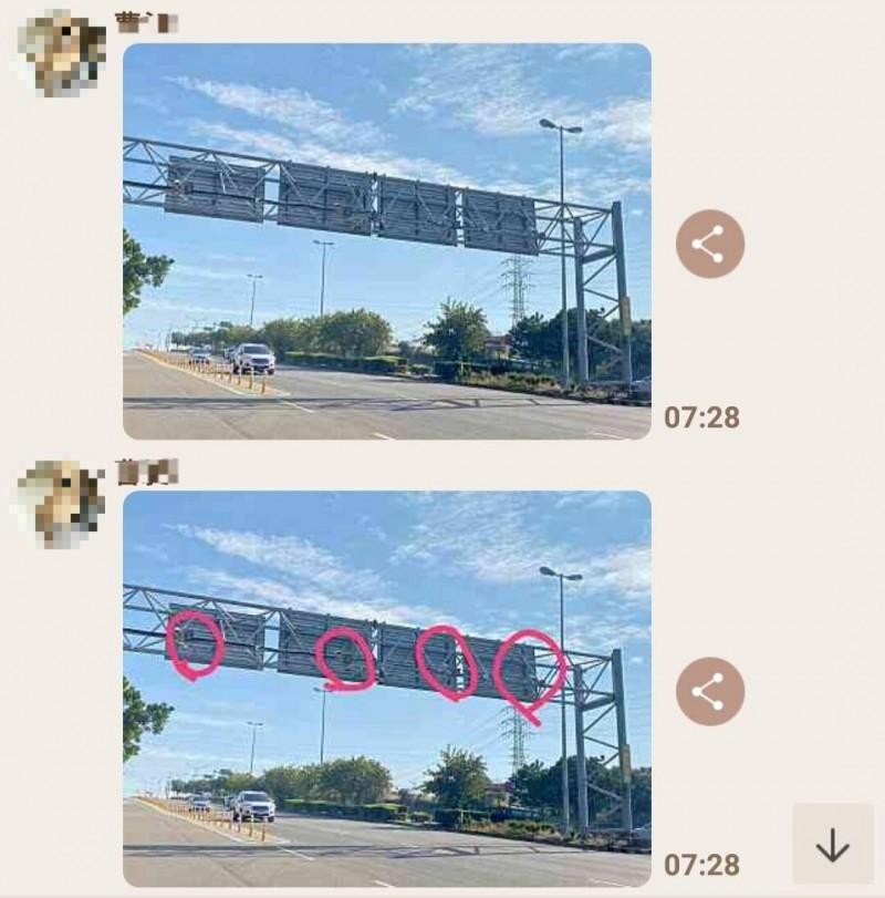 近日LINE瘋傳的訊息,網友還附上照片。(記者許國楨翻攝)