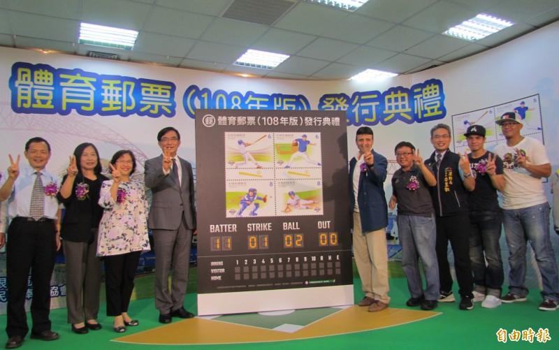第2屆世界WBSC世界12強棒球錦標賽5日開打,中華郵政發行體育郵票慶祝。(記者蔡淑媛攝)