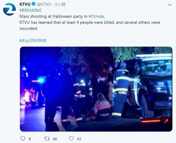 美國加州奧林達於31日晚間發生槍擊案,嫌犯衝進由蘭尼學院學生舉辦的萬聖節派對持槍掃射,根據當地警察局局長指出,案發現場已確認4人死亡,案情細節仍在調查當中。(圖擷取自Twitter「KTVU」)