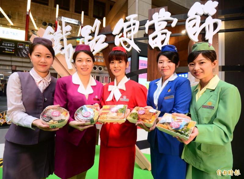第五屆鐵路便當節,台灣便當本舖與台灣在地業者,全台五家全員到齊,每天限定直送美味鐵路便當。(記者王藝菘攝)