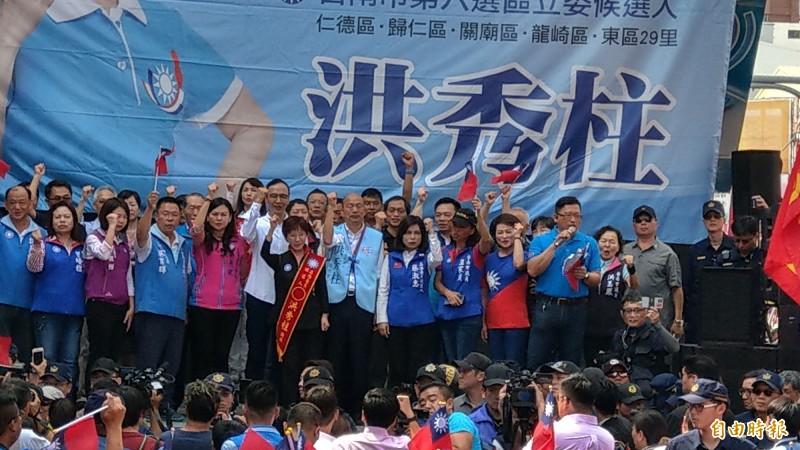 國民黨總統參選人韓國瑜(前排右8)與前黨主席朱立倫(前排右6),一同為台南市立委參選人洪秀柱(前排右7)站台。(記者劉婉君攝)