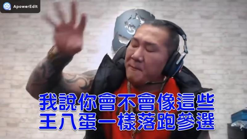 館長陳之漢再開直採飆駡韓國瑜「落跑」選總統。(記者黃佳琳翻攝)