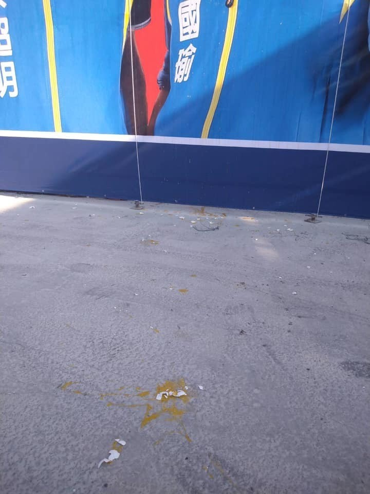 看板雖未損壞,但到處可見「蛋」痕累累。(記者鄭名翔翻攝)