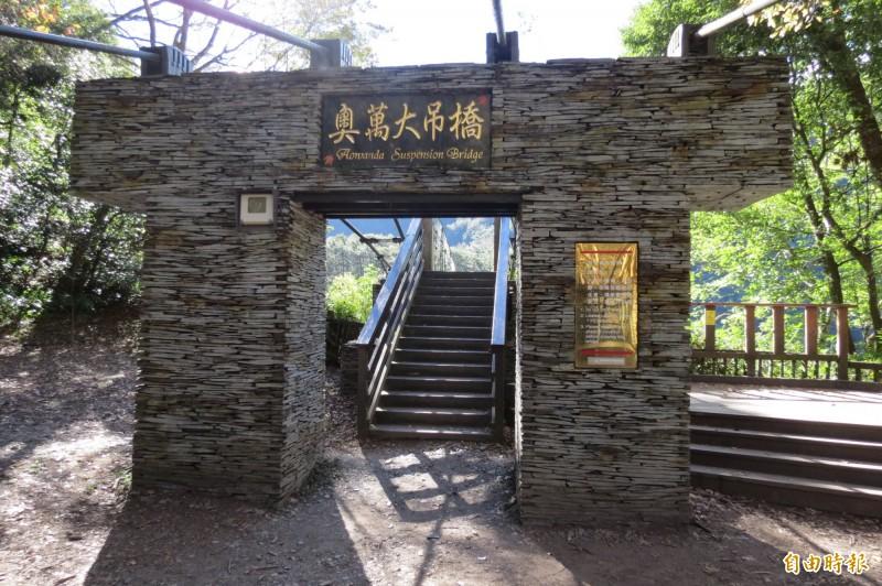 南投縣仁愛鄉奧萬大森林遊樂區地標設施奧萬大吊橋,驚傳幼童墜落死亡意外。(記者張協昇攝)