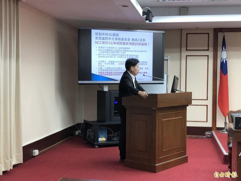 立法委員鄭寶清直指NCC「推拖拉」的行政作風,讓立法院不是很滿意。(記者羅綺攝)