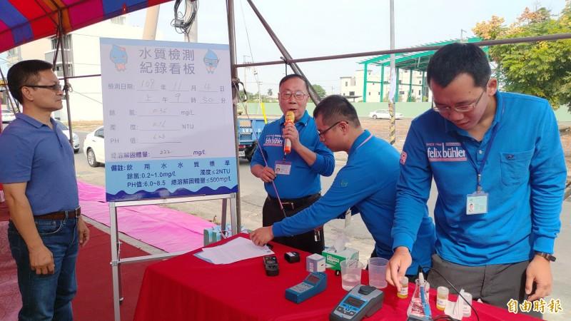 台水公司將每小時檢查直飲台自來水,並提供數據檢測。(記者陳冠備攝)