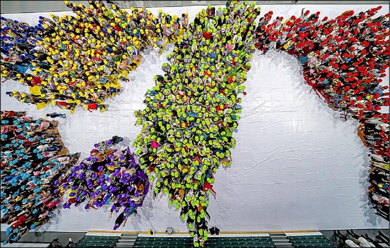 茂盛醫院昨天邀請3000位試管嬰兒家庭,一起排出台灣和五大洲地圖,創下金氏世界紀錄。 (記者陳建志翻攝)