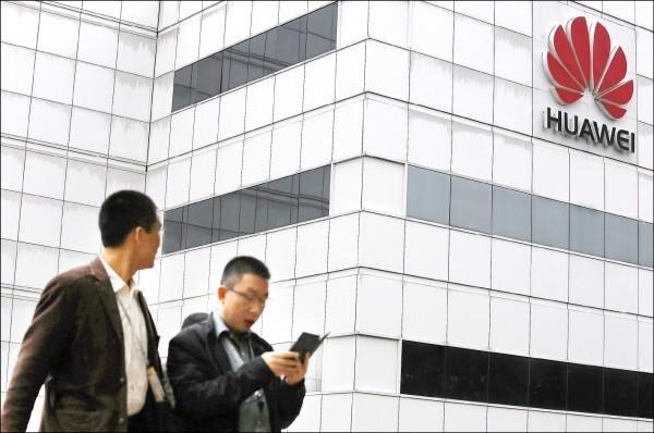 中國新26條誘台政策,官員分析,除惠台外「有點像是華為隊在呼救」,但對台廠佈局改變恐不會很大。(資料照)