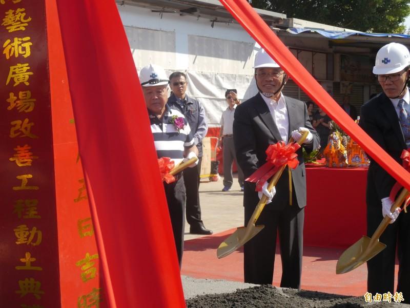 行政院長蘇貞昌出席梧棲漁港濱海藝術廣場改善工程動土典禮。(記者張軒哲攝)