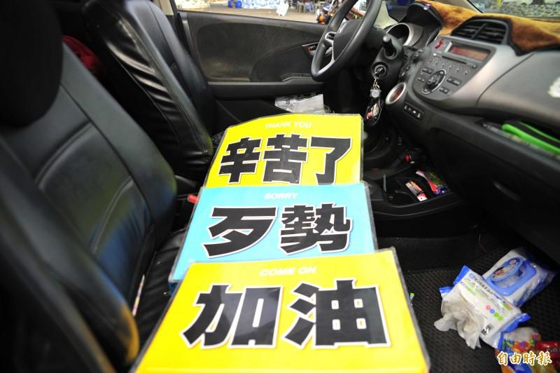 徐瑋晨車上的牌子。(記者王捷攝)