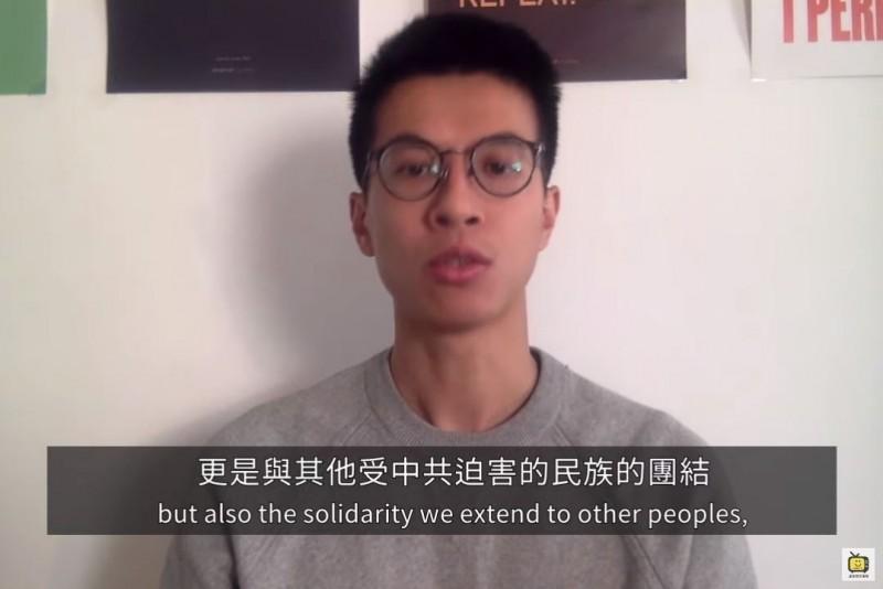 在香港「魚蛋革命」後流亡海外的「本土民主前線」前召集人黃台仰,拍攝影片分享他的觀察,呼籲港人堅定說服國際,並多聲援被中國壓迫的台、疆、藏等群體。(圖擷取自Youtube)