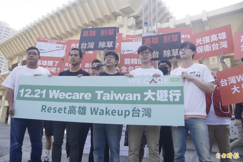 罷韓遊行12月21日動,公民團體號召10萬人上街。(記者黃佳琳攝)