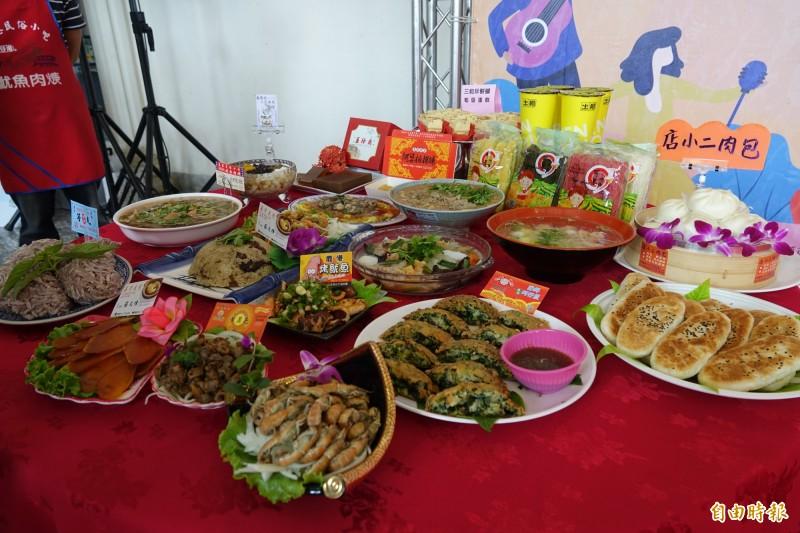 秒殺的鹿港小吃宴,今年維持3000元不漲價,一次吃足20道小吃。(記者劉曉欣攝)