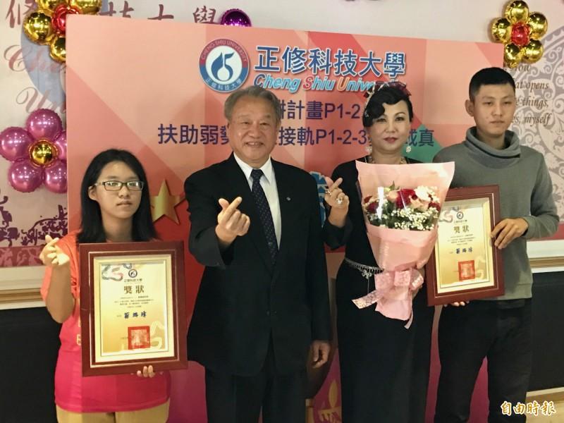 張雅涵(左)克服學習困境,姜俊玲(右2)獨力養大兒子(右1),仍積極回饋社會,正修校長龔瑞璋(左2)公開表揚。(記者洪臣宏攝)