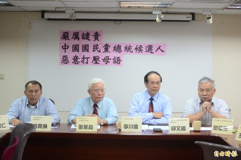 多個本土社團在北社召開記者會,會中表示,如果韓氏夫婦再有類似污衊母語教育的語言出現,不排除動員群眾到韓國瑜競選總部抗議。(記者王藝菘攝)
