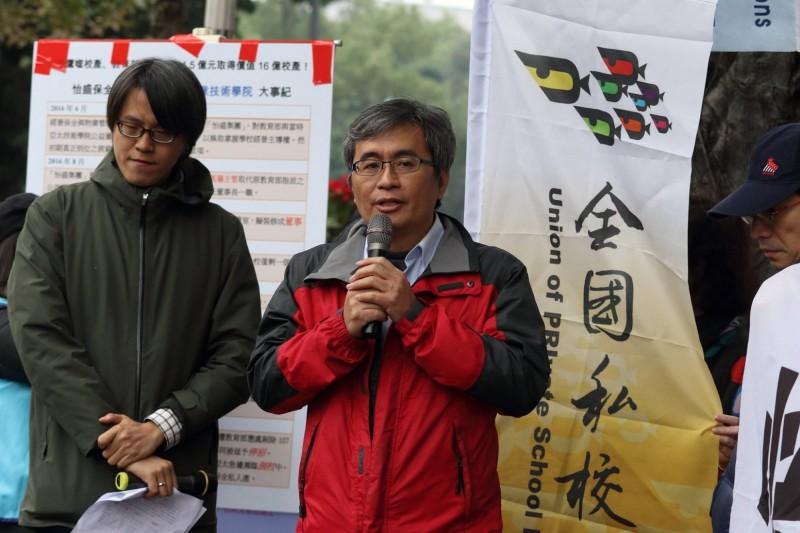 全國私校工會理事長尤榮輝說,私校工會不認同私校是私人財產的觀念,反對私校停辦後董事可拿回部份校產的主張。(資料照,尤榮輝提供)