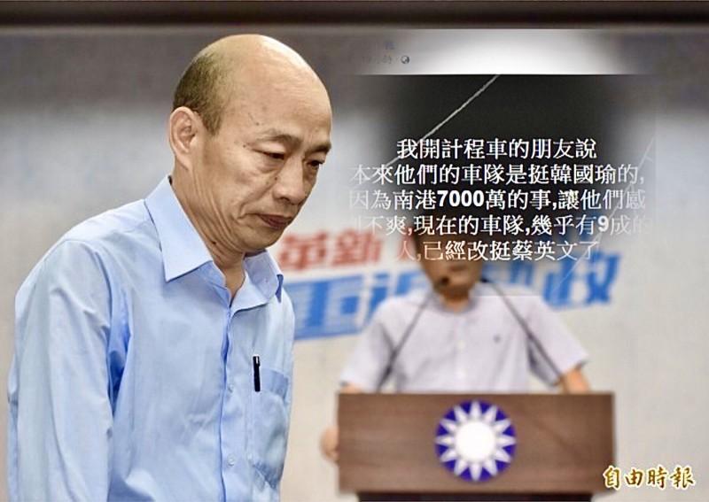 李正皓認為,韓國瑜(見圖)失業期間砸重金買豪宅的事件爆出,對支持度有重大影響。(資料照,擷取臉書貼文,本報合成)