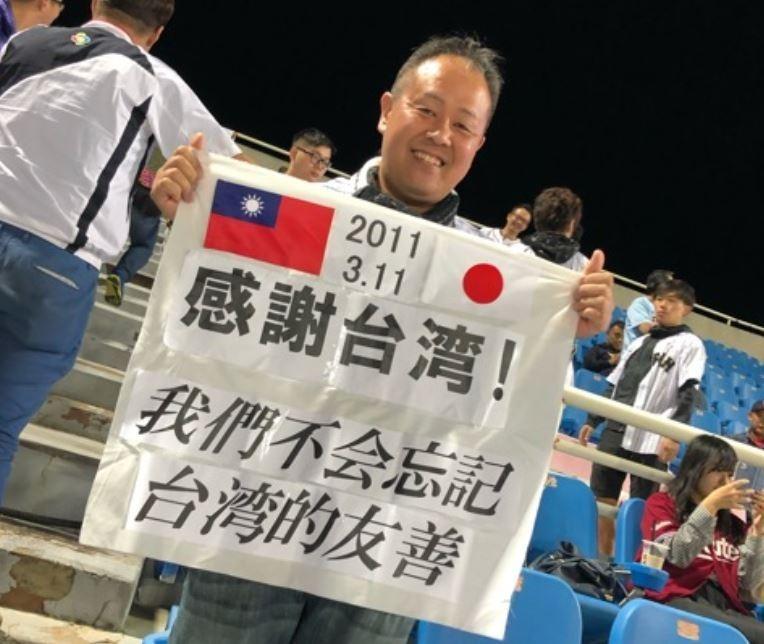 有網友發現現場有日本球迷,高舉「311地震捐款感謝標語」,畫面曝光讓許多網友都超感動,紛紛高喊「台日友好」。(圖片由現場球迷授權提供)