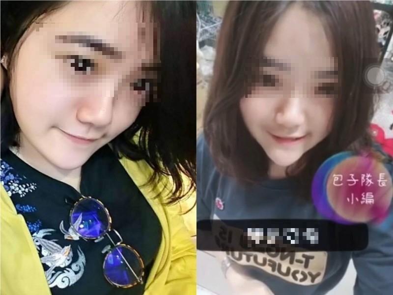 力挺國民黨總統參選人韓國瑜的臉書粉絲團「土包子志工團」最近遭到網友起底,該粉絲團自稱「包子隊長小編」的白姓女子曾被爆料是「詐欺通緝犯」。(圖擷取自PTT)