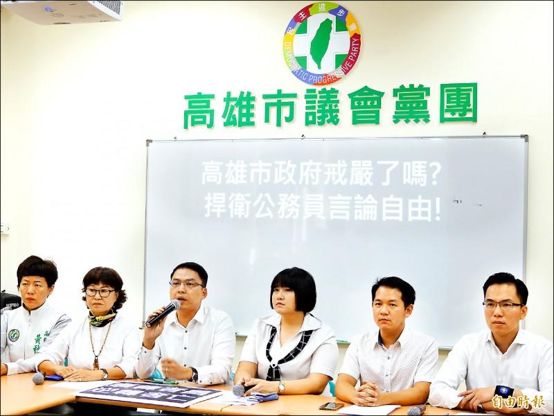 國小主任罵韓國瑜遭罰寫三千字心得,綠營議員出面聲援。 (記者葛祐豪攝)