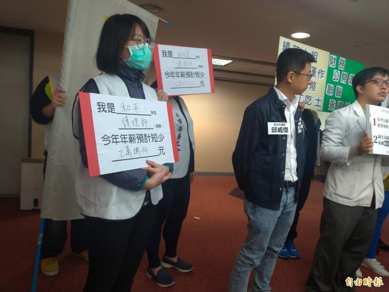 台北市聯合醫院企業工會、北市醫師職業工會抗議聯醫黑箱扣薪,醫護人員的獎勵金減少。(記者蔡亞樺攝)
