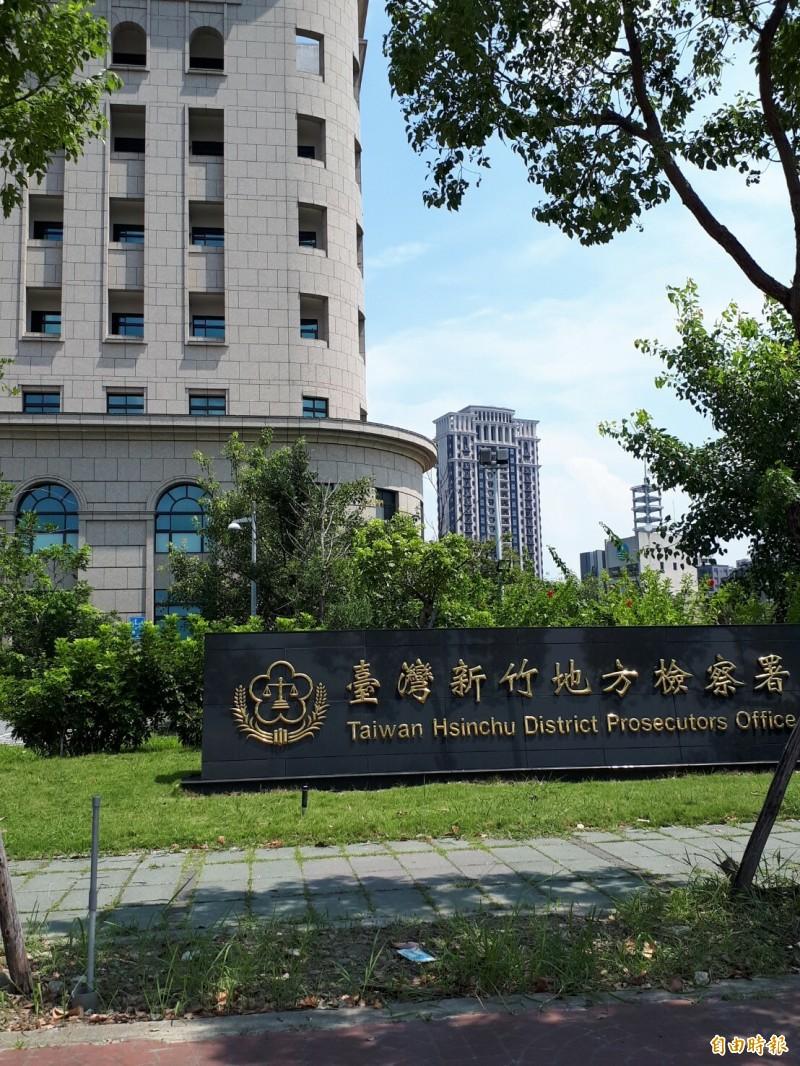新竹地檢署無端被捲入假新聞的發佈,已分案偵辦相關案件。(記者洪美秀攝)