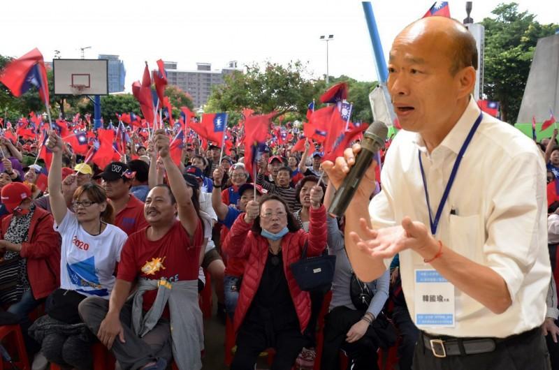 總統候選人韓國瑜擁有龐大「韓粉」與「韓家軍」作為後盾,但專家分析指出,韓粉的特質未必能對選情加分。(本報資料照)
