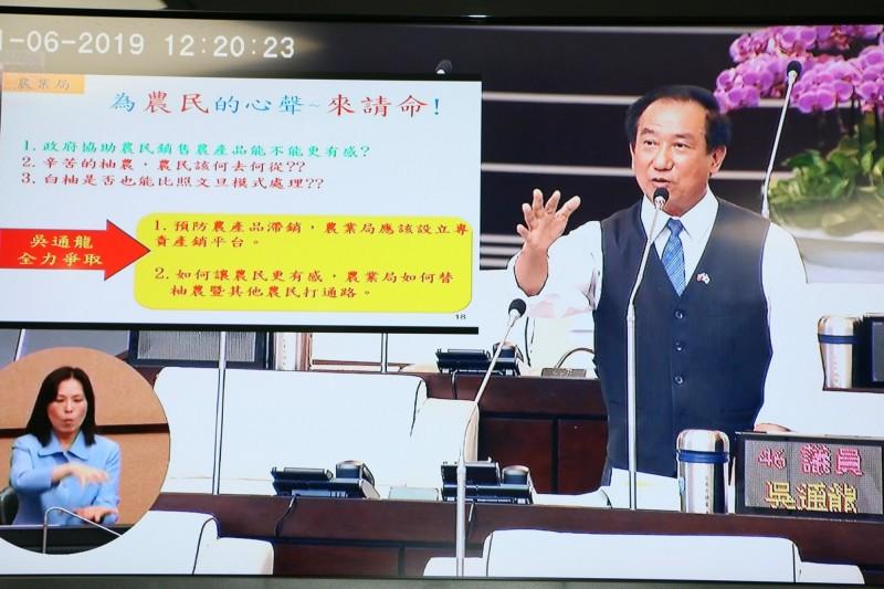 市議員吳通龍涉嫌詐領助理費,一審判3年10月徒刑。(翻攝臉書)
