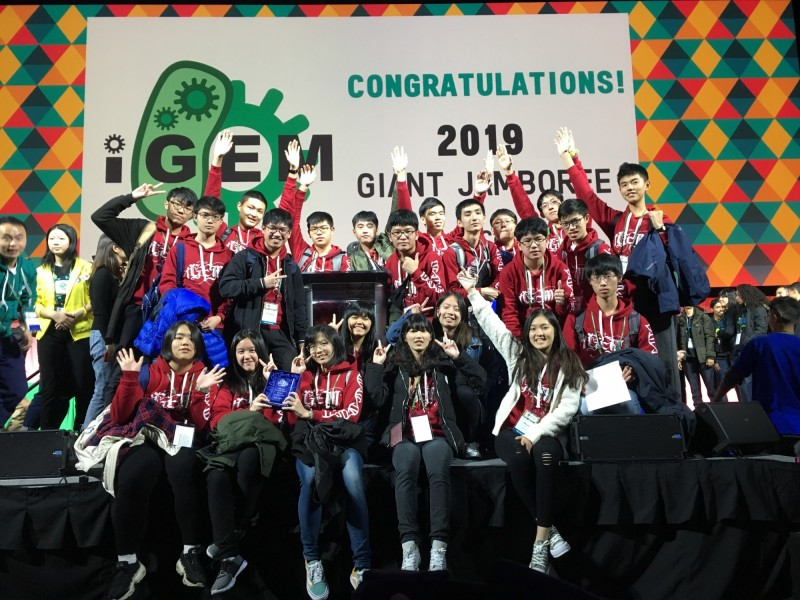 明道中學參加iGEM國際基因工程生物競賽,獲1面金牌。(記者蘇金鳳翻攝)