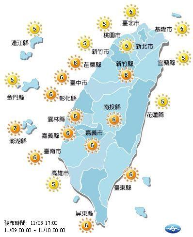 紫外線方面,明天台北市、新北市、基隆市、桃園市、新竹市、宜蘭縣、花蓮縣、高雄市、連江縣及金門縣達「中量級」;其他縣市均達「高量級」。(圖擷取自中央氣象局)