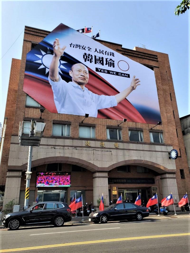 國民黨總統參選人、高雄市長韓國瑜的競選總部確定設立在高雄市黨部。韓國競選辦公室也在8日掛出競選看板,宣告此一訊息。(中央社)