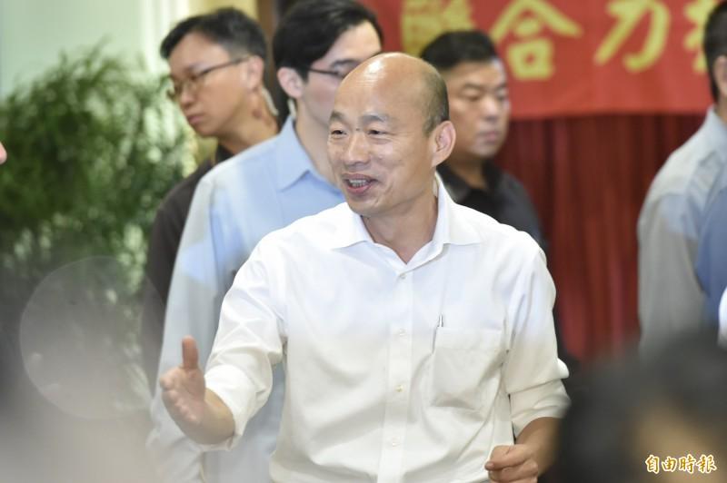 韓國瑜今天透露,正副總統選舉的副手找到了。(記者葛祐豪翻攝)