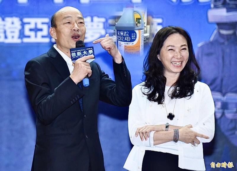 韓國瑜屢次在談及農業時,質疑政府為何要禁「巴拉刈」除草劑,黃光芹發現,李家芬的姑姑家是開農藥公司的。(資料照,本報合成)