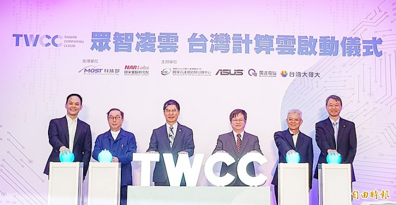 From left, Taiwan Mobile Co president Jamie Lin, Quanta Computer Inc chairman Barry Lam, Minister of Science and Technology Chen Liang-gee, National Applied Research Laboratories President Wang Yeong-her and other officials pose for a photograph at a ceremony announcing the launch of the Taiwan Computing Cloud platform in Taipei on May 16. Photo: Chien Hui-ju, Taipei Times