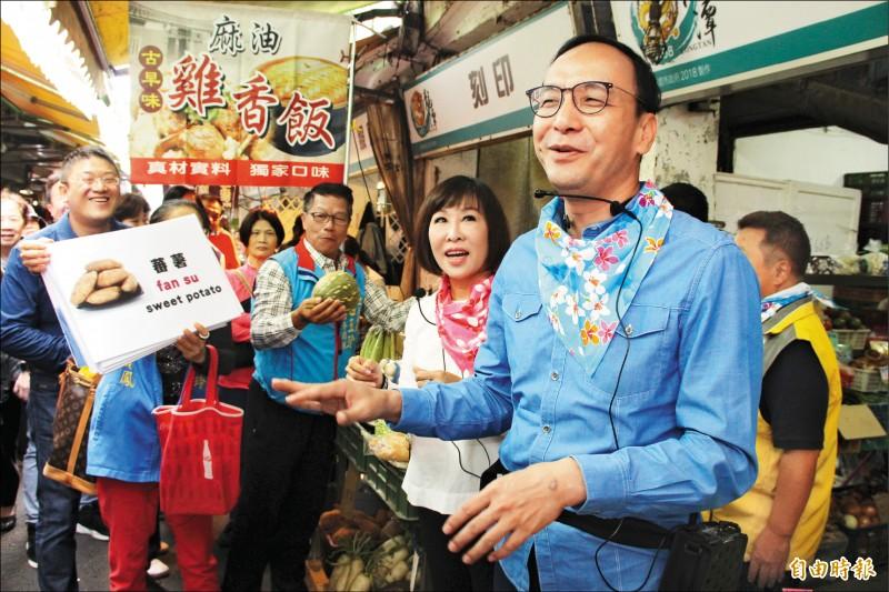 朱立倫(前右一)昨陪同國民黨立委呂玉玲(前右二)掃街拜票。(記者許倬勛攝)