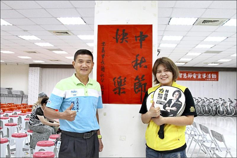時代力量林佳瑋(右)文宣品主打扇子與面紙。(時代力量提供)