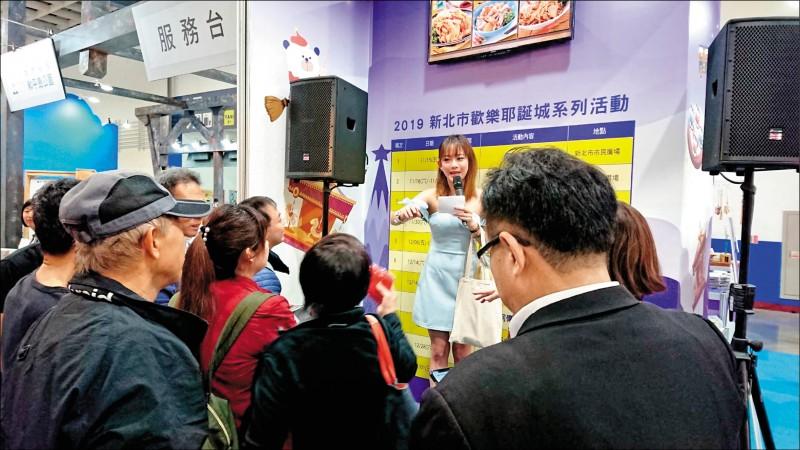 逛台北國際旅展新北市館,可以搶優惠好康。(新北市觀旅局提供)