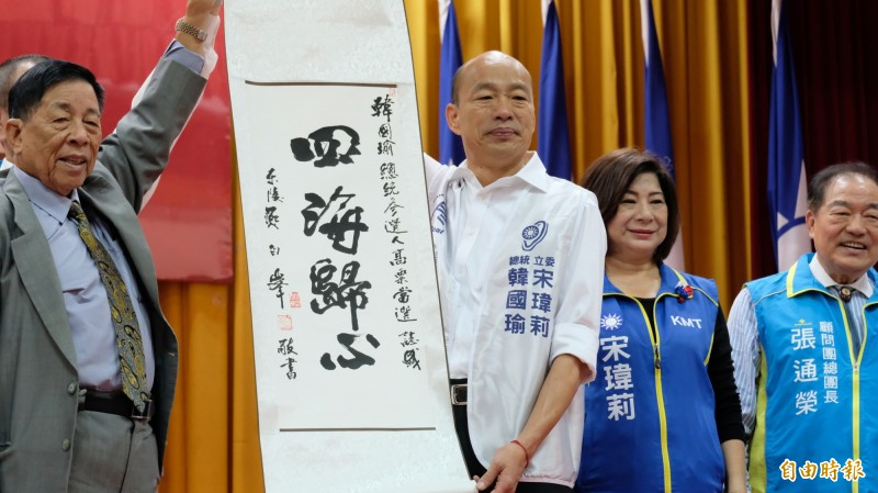 國民黨總統參選人韓國瑜(中)到基隆市展開傾聽之旅。(記者林欣漢攝)
