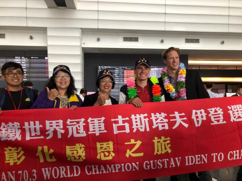 挪威3鐵選手伊登(右2)前來台灣,彰化縣長王惠美(中)到桃園機場迎接。(圖:彰化縣府提供)