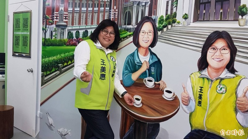 王美惠競選總部將於24日成立。(記者丁偉杰攝)