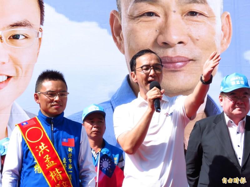 前新北市長朱立倫9日為立委參選人洪孟楷站台。(記者陳心瑜攝)