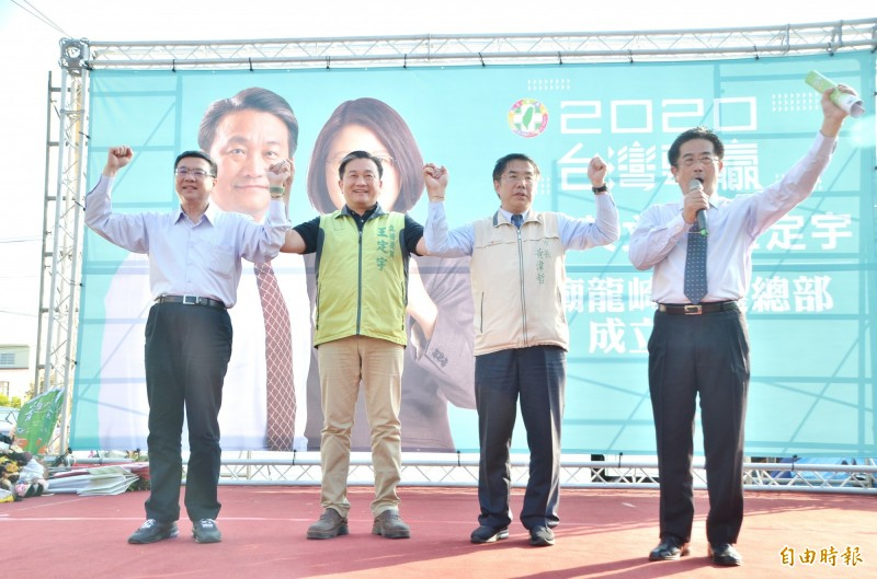 立委王定宇(左2)成立關廟、龍崎競選總部,民進黨主席卓榮泰(左1)與台南市長黃偉哲(右2)聯手造勢。(記者吳俊鋒攝)